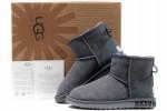 5854 短筒靴灰色