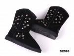 1858 中筒靴黑色