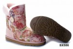 5803中筒靴牡丹花