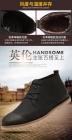 畅销冬季切尔西靴男鞋马丁鞋内增高男士小皮鞋工装鞋休闲运动鞋沙K605,尺码38-44