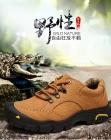 金戈 骆驼棉鞋男冬季保暖真皮男士户外运动防水休闲鞋登山鞋6323,尺码38-46