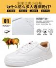5196小白鞋女鞋超纤皮高品质35-39